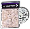 Panhandle (Amarillo) Geological Society Publications--CD